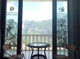Enshi Valley Xiaoyao Island Guesthouse, Enshi (Qiduhe yakınında)