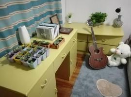 Yangyang Apartment