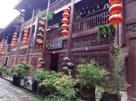 Qingmuchuan Pingfan Renjia Guesthouse, Ningqiang