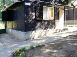Mátrafüredi Ifjúsági Tábor, Mátrafüred (рядом с городом Gyöngyöstarján)