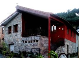 Casa Quintela, La Peroja (рядом с городом Ногейра-де-Рамуин)