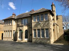 Rose Dene House, Dewsbury (рядом с городом Бэтли)