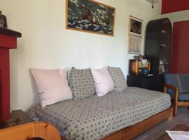 The place to be, cozy cottage, Pelion, Каламос (рядом с городом Argalasti)