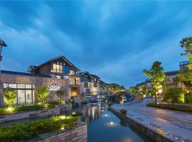 Hangzhou Water Museum Tao Hotel
