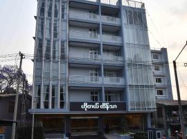 Hotel Htein Thar