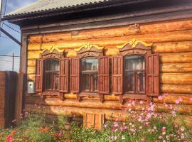 Guest House Pora v Enkhaluk