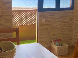 Apartamento Playa Ciudad