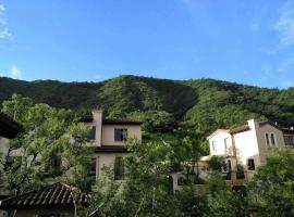 Qi Shan Yu Shu Leisure Villa, Tonglu (Yanxia yakınında)