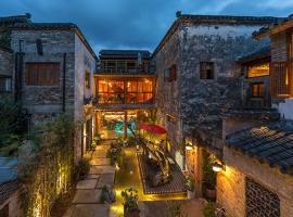 Kaiyuan Yiju · Huanchun Guest House