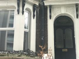 Poplar Guest House, Лондон (рядом с городом Stepney)