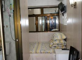Lucky Hostel, Гонконг (рядом с городом Mongkok)