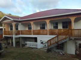 Sunkey's place - Saran Apartment #1, Carriacou (рядом с городом Six Roads)