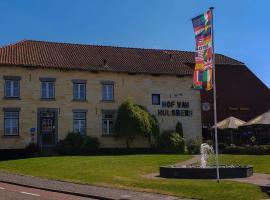 Hof van Hulsberg, Hulsberg