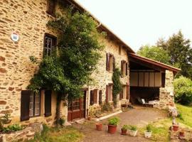 La Goutte, Mayres (рядом с городом Saint-Bonnet-le-Chastel)