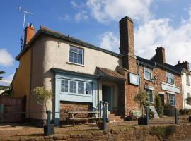 The Lamb Inn, Кредитон (рядом с городом Stockleigh Pomeroy)