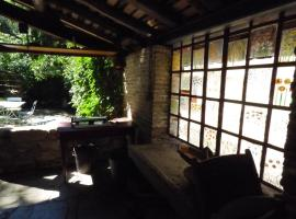 gite le marguerite, Balanod (рядом с городом Gizia)