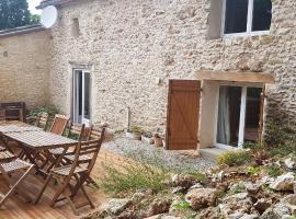 The Old Vineyard, Valfontaine, La Roquille (рядом с городом Riocaud)