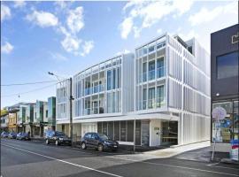 brand new stunning home with garden, Melbourne (North Melbourne yakınında)