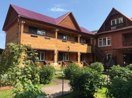 Guest House Dauria