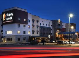 Stoney Creek Hotel & Conference Center - Tulsa