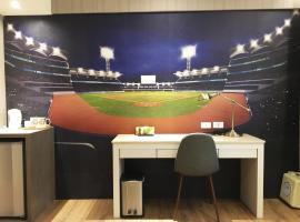 La Hotel-Baseball Theme Hall