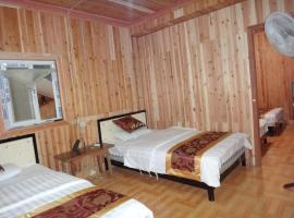 Han's Yingbin Guesthouse