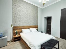 2nd Floor Tbilisi