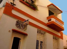 Boutique Hotel Sarmiento