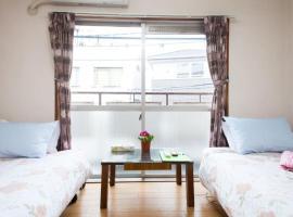 1 Bedroom Vacational Apartment Roppongi Z2 #007
