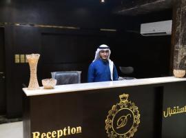 Dior Inn Hotel, Jeddah