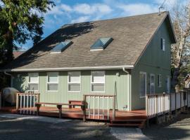 Domo Beach House 255