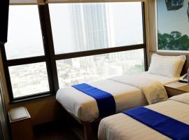 Cruise Hotel, Hong Kong (Near Kowloon)