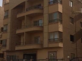 112 AUC Residence