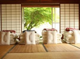 Guesthouse Sora Iro