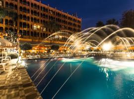 El Andalous Lounge & Spa Hotel