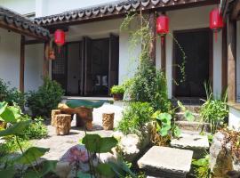 Shaonianyou Antique Style Guesthouse, Suzhou (Yuanshancun yakınında)