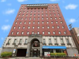 APA Hotel Tonami-Ekimae