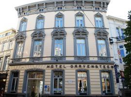 Hotel Gravensteen, Ghent