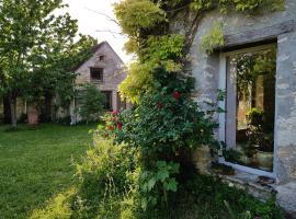 Chambre d'Hôtes - Natura Gratia, Aulnay-la-Rivière (рядом с городом Engenville)