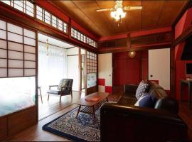 YUYU House - the taste of Kanagawa