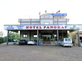 Panghat Restaurant & Guest House