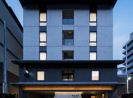 Nest Hotel Kyoto Shijo Karasuma