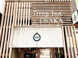 ドロップイン大阪
