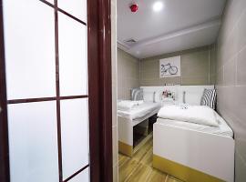 HK International Hostel