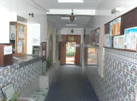 Youth Hostel Medina International