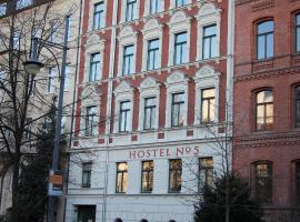 Hostel No 5