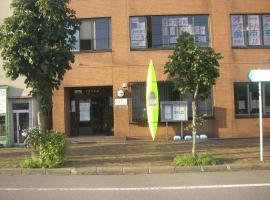 ゲストハウス余市 モコロ, Yoichi (Akaigawa yakınında)