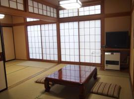 Japanese-Style Pension Hoshikawa