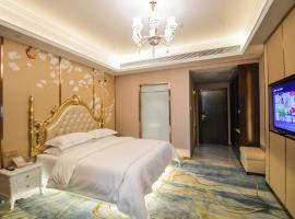 Changsha Gelaisimei Hotel, Changsha (Shaotanghe yakınında)