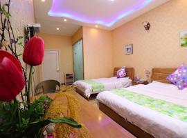 Harbin Brand New Pilot Airport Inn